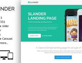Slander landing responsive html template free
