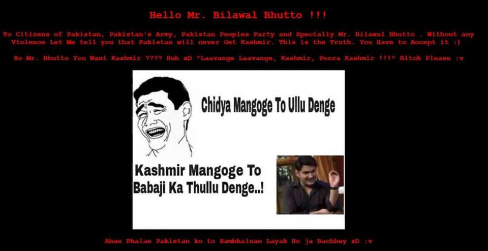 ppp site hacked by Indian hacker